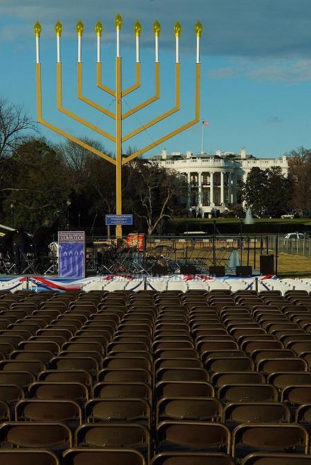 Casa Bianca, Washington DC