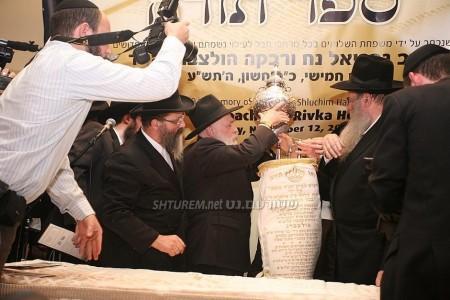 rav Yehuda Krinsky, segretario del Rebbe e attualmente direttore delle organizzazioni a capo del movimento Lubavitch, mette la corona sul Sefer.